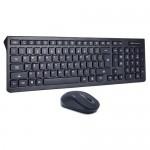 iMicro KB-IMW103 104-Key Wireless Multimedia Keyboard & Optical Mouse Kit (Black)